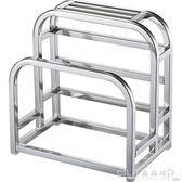 加厚304不銹鋼砧板架架加寬菜板架座廚房置物架『』