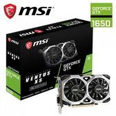 【MSI 微星】GeForce GTX 1650 VENTUS XS 4G OC 顯示卡