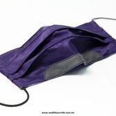 [WELL FIT 威飛客] 抗UV50+ COOLMAX/3D車法 乾爽立體全臉口罩(大)