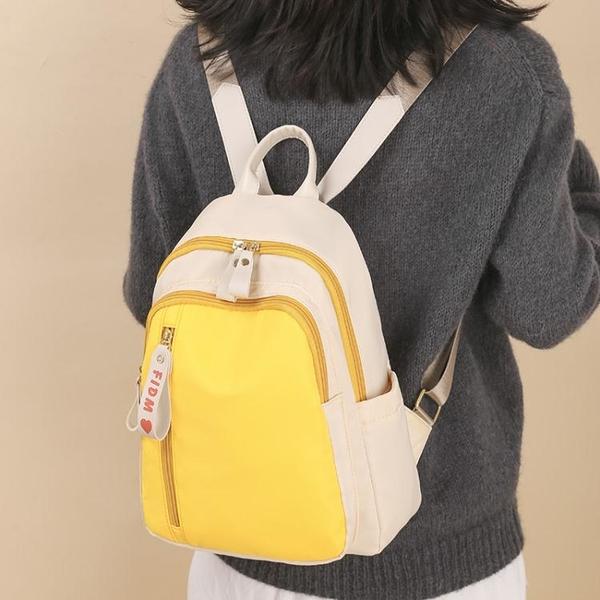 牛津布背包女2021年新款潮包包時尚百搭大容量後背包旅行包小書包 童趣屋