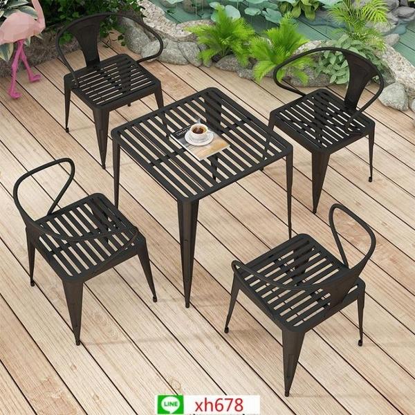戶外桌椅組合休閑簡約室外露天露臺花園餐桌椅庭院陽臺茶桌茶幾椅【頁面價格是訂金價格】