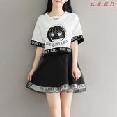 Pr 裙子女韓版網紗半身裙連身裙兩件套