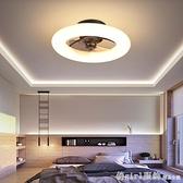 風扇燈 吸頂風扇燈現代簡約智慧超薄臥室家用風扇吊燈一體 開春特惠