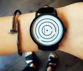 概念無指針創意情侶手表