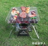 戶外家用燒烤爐架不銹鋼便攜式烤箱折疊燒烤爐架木炭爐柴火爐PH3522【棉花糖伊人】