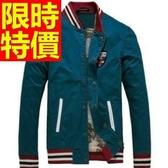 棒球夾克-保暖棉質熱銷焦點創意學院風男外套3色59h55【巴黎精品】