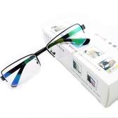 防輻射眼鏡無度數保護眼睛平光鏡