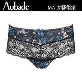 Aubade-女藝術家S-XL印花蕾絲平口褲(藍黑)MA