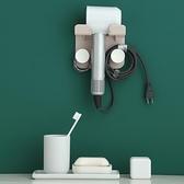 浴室置物架 愛格家用衛生間置物架電吹風機架免打孔浴室壁掛收納掛架風筒【快速出貨八折鉅惠】
