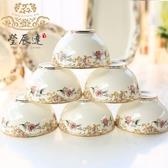 瑩辰達陶瓷碗家用米飯碗6只中式骨瓷飯碗小碗組合套裝餐具小湯碗