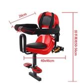 電動車兒童座椅前置座山地車踏板摩托電瓶車寶寶小孩安全坐椅通用