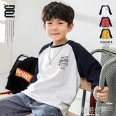 多多家童裝男童長袖打底衫2020新款秋裝中大童寶寶棉上衣T恤潮 【韓語空間】