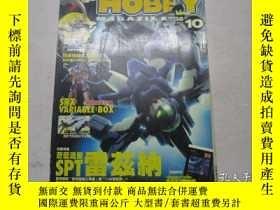 二手書博民逛書店電擊罕見HOBBY 2006年第10期Y24992