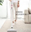 吸塵器家用小型無線大吸力掌上型地毯床上強力大功率吸貓狗毛YYJ 【快速出貨】