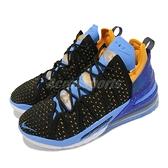 Nike 籃球鞋 LeBron XVIII EP 18 黑 藍 黃 湖人隊 男鞋 詹皇 【ACS】 CQ9284-006