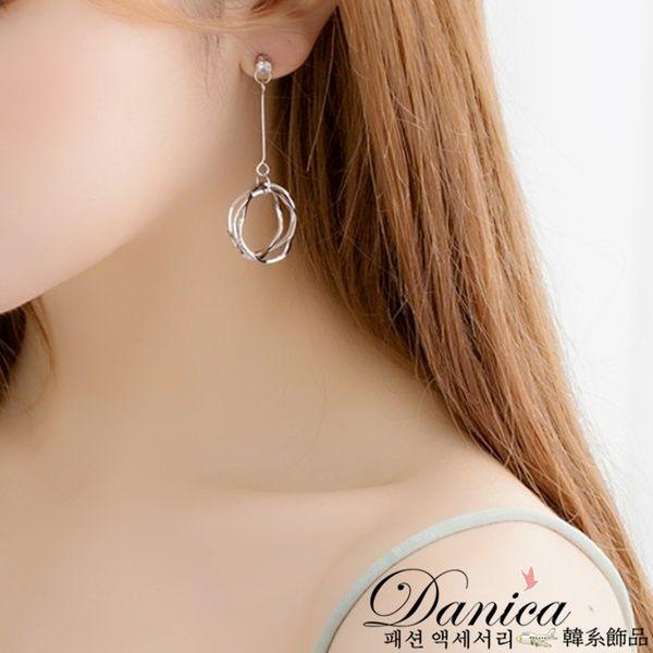 現貨不用等 韓國氣質簡約單鑽幾何圓圈波浪垂墜耳環 夾式耳環 K93147 批發價 Danica 韓系飾品