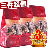【原味三件組】南非 晨曦國寶茶 40包/袋  Rooibos tea 博士茶【PQ 美妝】