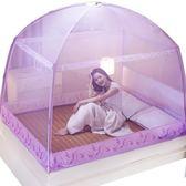 蒙古包蚊帳1.8m床1.5雙人家用加密加厚三開門1.2米床單人學生宿舍HRYC 萬聖節禮物