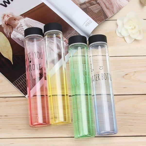韓國 漸層清新 玻璃杯 隨身瓶 星巴克 My bottle Starbucks 果汁杯 咖啡杯 水瓶【RS451】