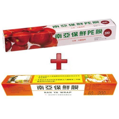 【1+1超值組】南亞PVC保鮮膜200尺+PE保鮮膜200尺【愛買】