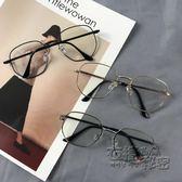 復古金銀色簡約金屬文藝眼鏡框女大臉多邊形不規則平光鏡細邊眼鏡 衣櫥秘密