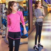 【優選】瑜伽服健身服女顯瘦晨跑套裝女健身跑步運動