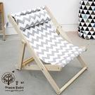 DreamB 韓國 Z型 原木兒童野餐椅/露營椅-灰