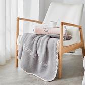 春秋季毛毯暖絨軟綿綿毯子
