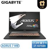 [GIGABYTE 技嘉]17.3吋 電競筆電-黑 AORUS 7 MB