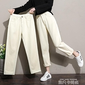 直筒牛仔褲女蘿卜寬鬆秋裝2020新款黑色哈倫九分高腰米白色老爹褲 依凡卡時尚