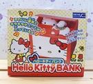 【震撼精品百貨】Hello Kitty 凱蒂貓~三麗鷗 KITTY~神偷吃錢存錢筒(紅)-*37649