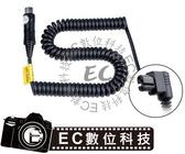 【EC數位】GODOX 神牛 PB-960 連接線 Sony 電源線 閃光燈 PB960  PB820 電池盒 頂閃光