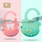 店長嚴選寶寶吃飯圍兜嬰兒防水硅膠圍嘴幼兒...