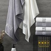 浴巾女純棉成人男士家用柔軟吸水速干不掉毛裹巾【輕奢時代】