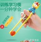 訓練筷小豆苗寶寶兒童學習訓練習筷子236歲家用小孩一段餐具套裝嬰幼兒 麥吉良品