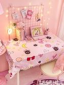 桌布ins 學生可愛網紅少女心公主風化妝書桌面寫字桌墊電腦台布藝 怦然心動