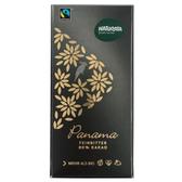 [Naturata] 巴拿馬有機80%黑巧克力