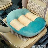 學車坐墊駕考專用練車坐墊增高加厚考駕照夏季涼開車駕駛透氣座墊 造物空間