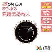 【和信嘉】SANSUI 山水 SC-A3 Wi-fi遙控 無線智慧掃地機器人 乾濕二用 台灣公司貨