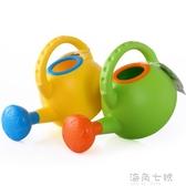 沙灘戲水Hape 洗澡玩具 沙灘戲水玩具玩沙子灑水壺玩水 700ml 海角七號