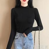黑色半高領打底衫女秋冬長袖T恤內搭上衣修身秋衣年春秋 百搭