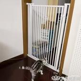 免打孔寵物圍欄門欄擋攔防貓咪狗狗防護欄桿隔離柵欄防跳室內籠子 NMS生活樂事館