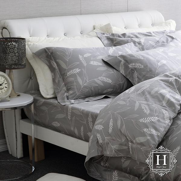 【HOYA H Series】特大四件式頂級500織匹馬棉被套床包組(配加大被套8x7)-梵蒂岡
