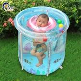 嬰兒游泳桶家用寶寶游泳池新生兒童充氣透明室內加厚折疊洗澡浴缸-米蘭街頭