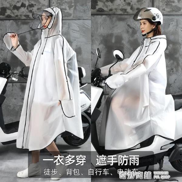 新款雨衣電動車長款全身防暴雨男女摩托單人成人徒步雨披大人夏季