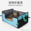 貓窩冬季保暖易清理可折疊車載可拆洗四季通用大號多功能寵物產房 NMS蘿莉新品
