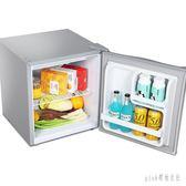 220V 獨門小型家用小冰箱單門宿舍單身保鮮飲料茶葉冷藏櫃 aj10325『pink領袖衣社』
