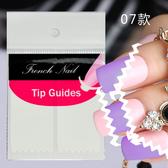 限定款16組美甲飾品指甲貼紙法式貼紙微笑貼做指甲油膠光療指彩法式甲V線波浪線