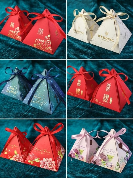 新款創意喜糖盒子喜糖盒婚慶結婚歐式小清新三角盒生日包裝盒 夏季上新