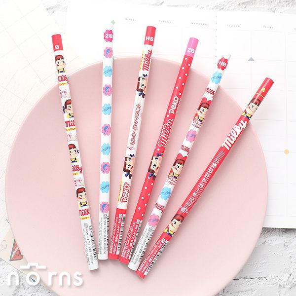【日貨Peko牛奶妹原木鉛筆】Norns 不二家 木頭鉛筆 學生文具 事務用品 HB 1B 2B 日本製